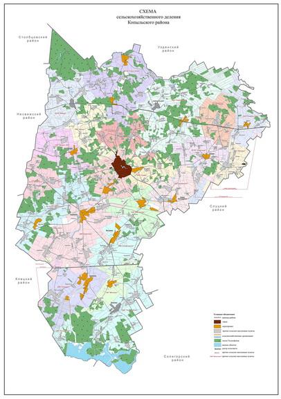 Схема сельскохозяйственного деления Копыльского района