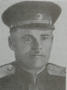 П. Капуста