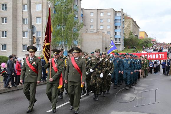 На Копыльщине отметили праздник Великой Победы
