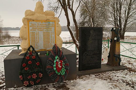 ■ Помнік знішчанай вёсцы Рулёва