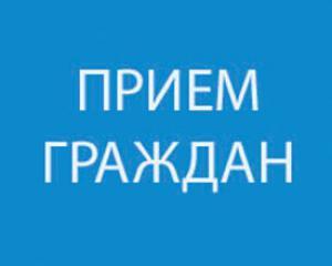 На очередном приеме граждан председателем Копыльского райисполкома Анатолием Линевичем были рассмотрены три обращения