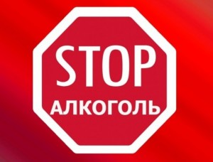 На территории Минской области проводился дополнительный комплекс мероприятий по профилактике пьянства