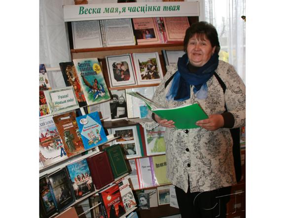 Заведующий филиалом Быстрицкой сельской библиотеки Лариса Ивановна Степанчук — настоящая труженица
