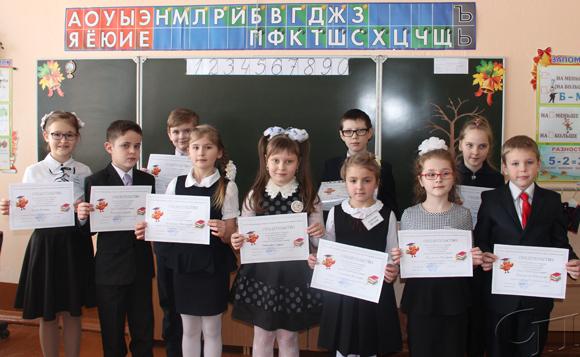 На базе средней школа № 3 г. Копыля прошел районный этап открытого фестиваля исследовательских работ младших школьников «Я ― исследователь»