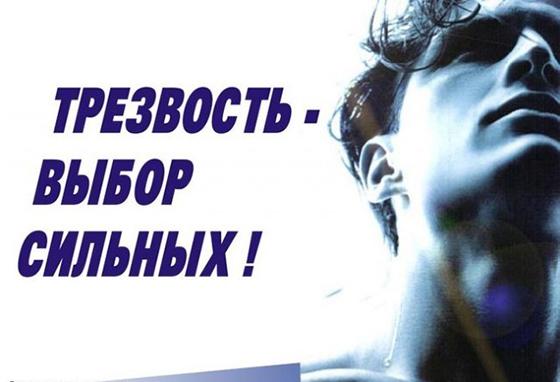 Кто поможет в Копыльской ЦРБ справиться с такой болезнью как алоголизм?