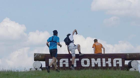 Копыляне на «RATOMKA TRAIL»