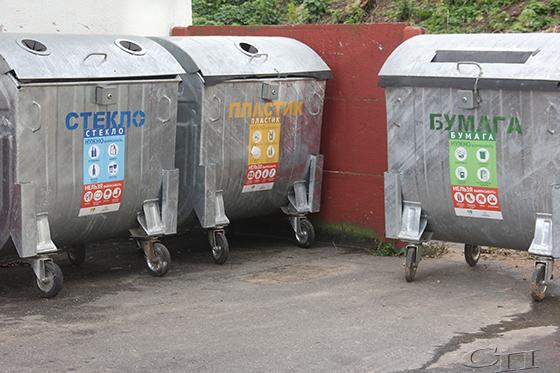 Сортируем мусор по правилам