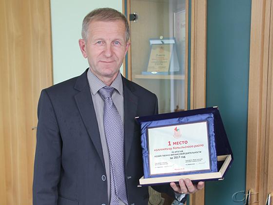 По итогам хозяйственно-финансовой деятельности за 2017 год Копыльское райпо заняло 1-е место в области