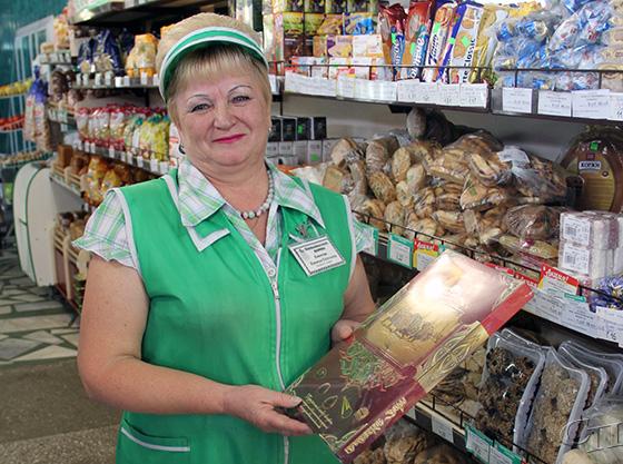 Наталья Конончик работает в системе торговли 38 лет