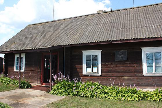 Дом-музей Героя Беларуси Михаила Высоцкого в Семежево Копыльского района отметил юбилей