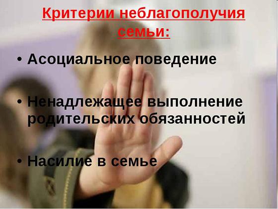 Координационный центр социального неблагополучия выехал в Семежево