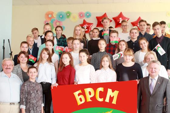 В день рождения БРСМ состоялась встреча представителей организации с учащимися 9-10 классов СШ №2 г. Копыля