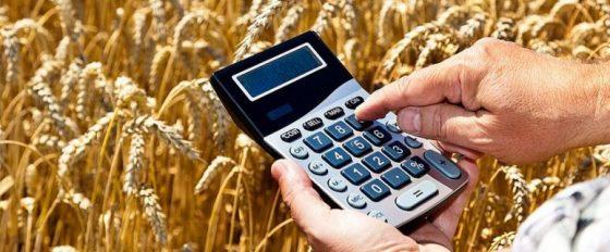 Перечень объектов Копыльского района, на которые распространяется льготный режим налогообложения, предусмотренный для бизнеса в сельской местности