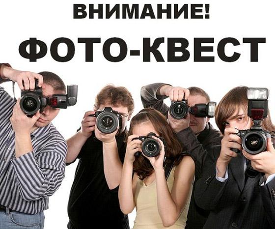 Молодежь Копыльщины примет участие в фотоквесте, организованном  РК БРСМ