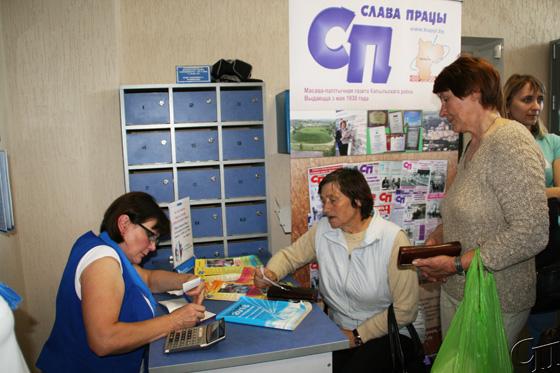 Копыляне и гости района приняли участие в акции «Областной день подписчика»