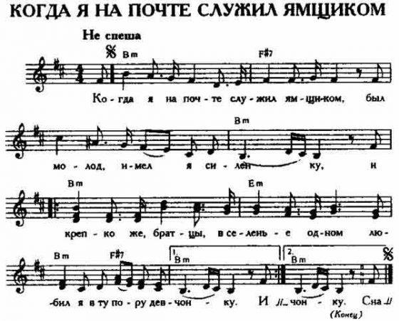 Знаете ли вы, что знаменитая песня «Когда я напочте служил ямщиком» связана с Копыльщиной?
