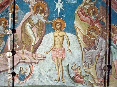 19 января православные верующие отмечают праздник Крещения Господня