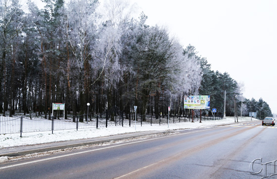 Заботы дорожников и работников ЖКХ: зима в городе и на дорогах Копыльщины
