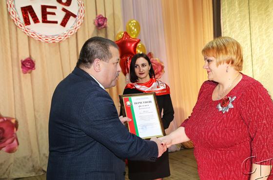 В Копыльском РЦК торжественно отметили 100-летие со дня основания системы социальной защиты