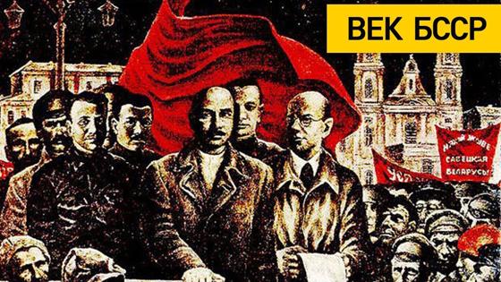К 100-летию БССР: видео о Копыле (телеканал ОНТ)