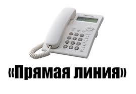 21 февраля прямую линию проведет первый секретарь Копыльского райкома ОО «БРСМ» Анастасия Козел