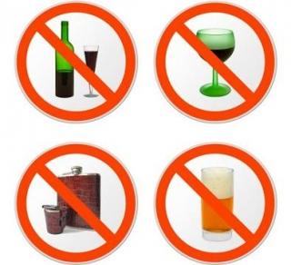 В настоящее время актуальной является проблема отравления суррогатами алкоголя
