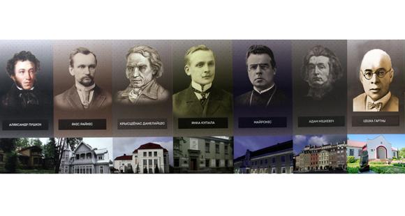 В Копыльском краеведческом музее работает выставка «Шляхамі мовы і літаратуры»