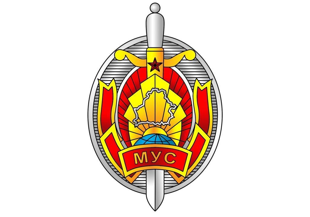 Осуществляется набор абитуриентов для поступления в Академию МВД Республики Беларусь