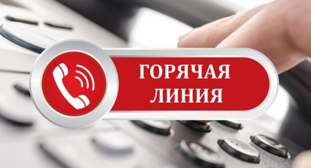 Комитет госконтроля Минской области 8 февраля проведет горячую линию