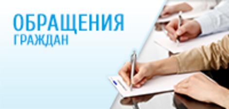 Анализ работы с обращениями граждан в Копыльском районе за прошлый год показывает, что она ведется продуманно