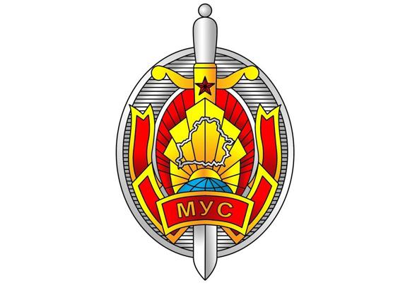4 марта — День белорусской милиции