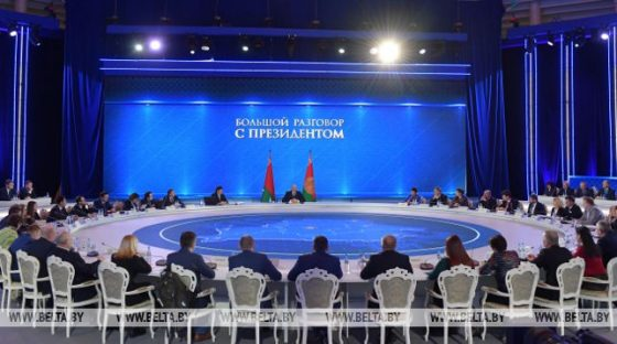 Лукашенко: «Большой разговор» станет основой подготовки Послания Президента народу и парламенту