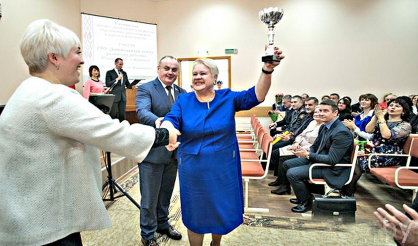 Копыльскому детскому дошкольному центру развития ребенка «Солнышко» вручена награда областного конкурса