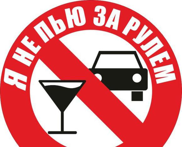 С 7 по 11 марта в Копыльском районе проводится профилактическая акция «Трезвый водитель»