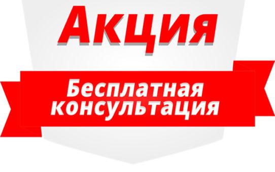 4 мая в Копыльском отделе ЗАГС пройдет единый день благотворительной акции по бесплатному консультированию граждан
