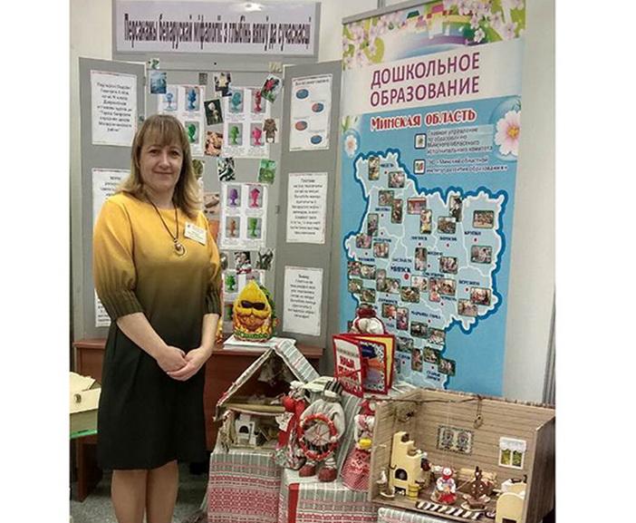 Педагоги Копыльщины достойно представили систему дошкольного образования области на Республиканской выставке в Минске