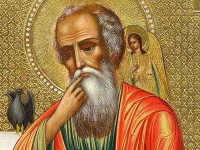 21 мая Церковь вспоминает день блаженной кончины апостола Иоанна Богослова