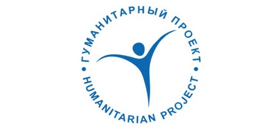 На Копыльщине 17 гуманитарных проектов социальной направленности ищут своих спонсоров