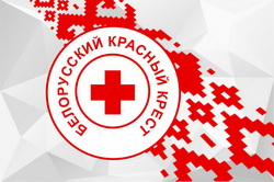 Копыльская районная организация Белорусского Общества Красного Креста проводит республиканский месячник БОКК