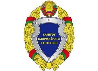 Комитетом госконтроля Минской области проведен мониторинг в сельхозорганизациях центрального региона