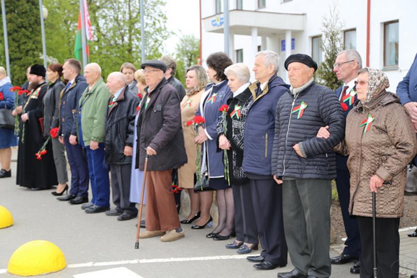 День Государственных символов страны отметили в Копыле