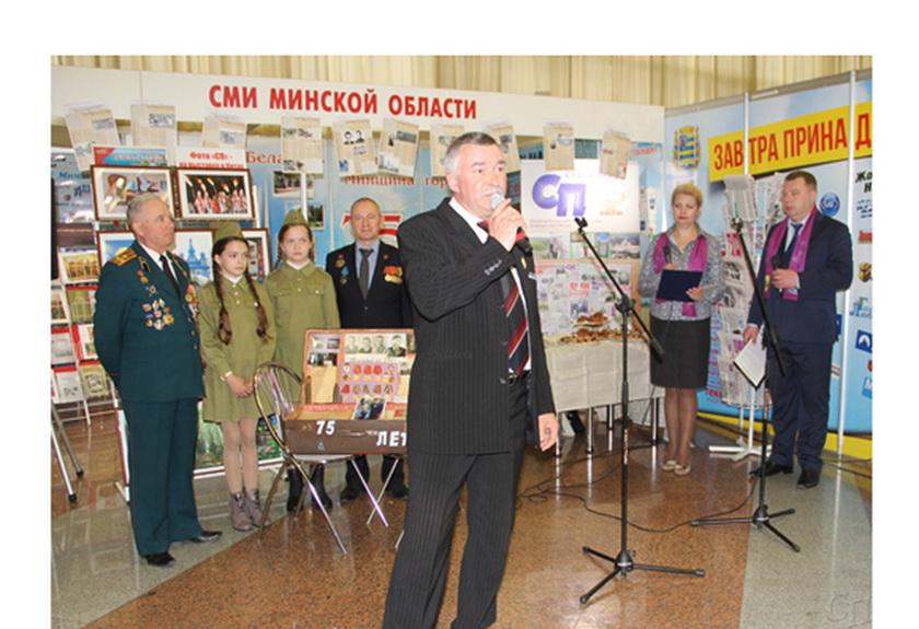 Копыльские журналисты презентовали газету «Слава працы» на ХХІІІ Международной специализированной выставке «СМИ в Беларуси»