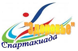 5 районов Минщины боролись за победу в областных зональных соревнованиях по летнему многоборью «Здоровье»