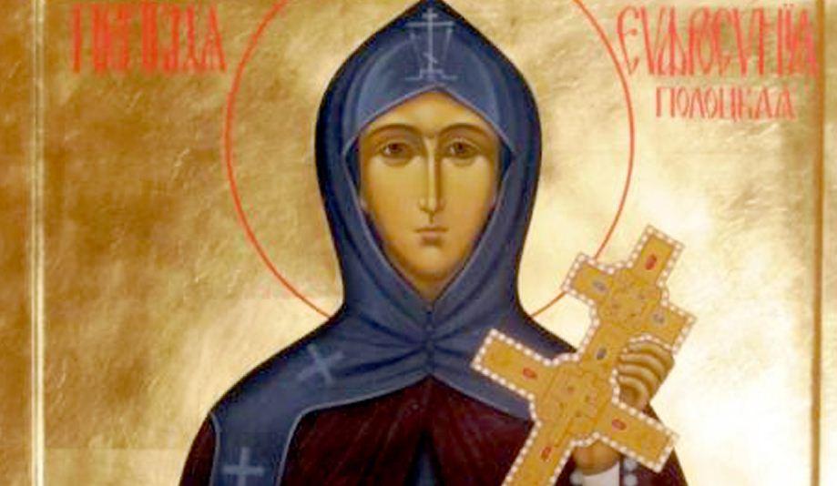 5 июня Православная Церковь прославляет преподобную Евфросинию Полоцкую