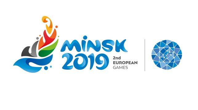 Культурная программа II Европейских игр 2019 года