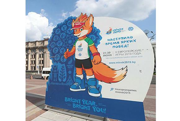 21 июня 2019 года состоялось торжественное открытие ІІ Европейских игр
