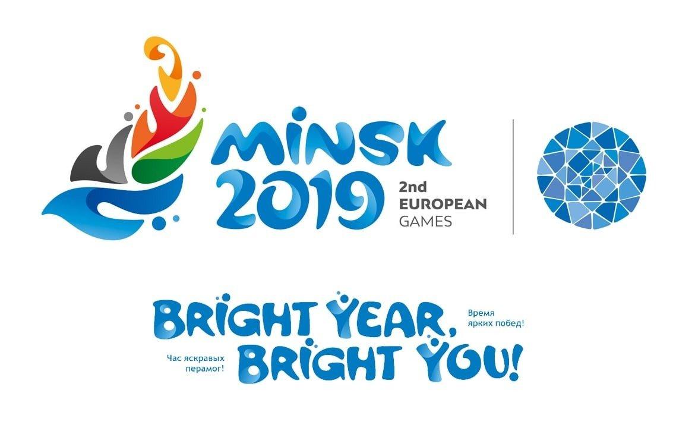 Представители Копыльщины примут участие в праздничных мероприятиях в рамках ІІ Европейских игр