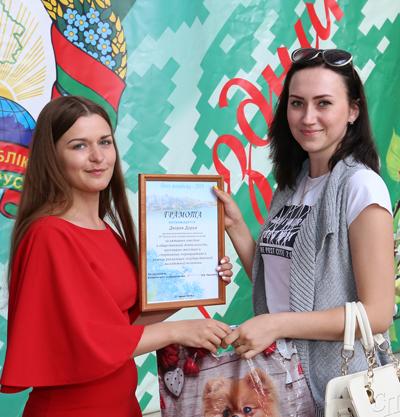 ■ Первый секретарь РК ОО «БРСМ» Анастасия Козел награждает Дарью Дворак