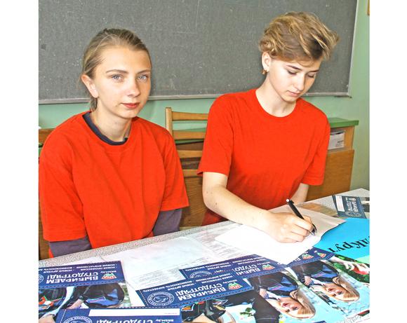 В Копыльском районе дан старт третьему трудовому семестру