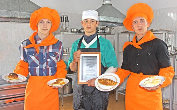 У команды «Гаспадар» Копыльского государственного колледжа — диплом I степени на проекте-конкурсе «Кулинарное путешествие»